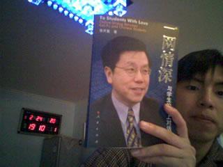 李开复的新书《一网情深》