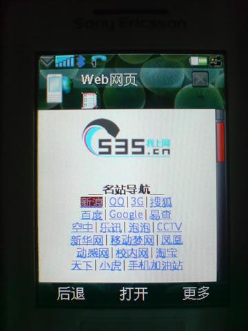 wap.535.cn